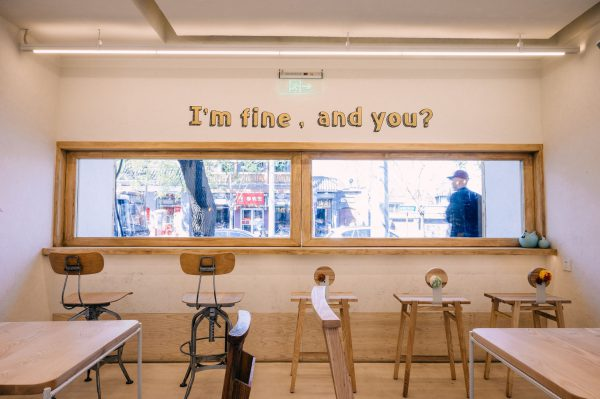 ban-ve-thiet-ke-quan-cafe-moc-doc-dao-tai-ha-dong-ha-noi