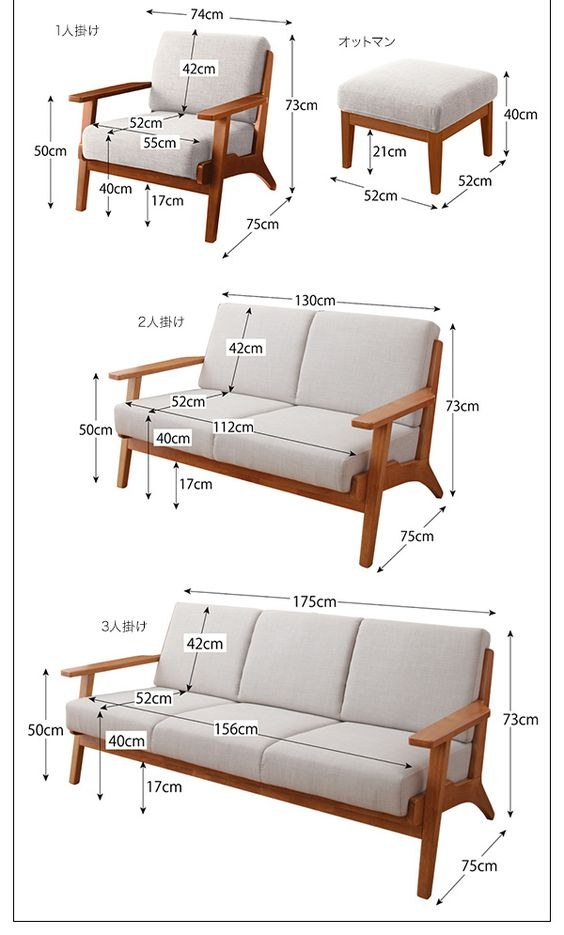 kích thước sofa đôi